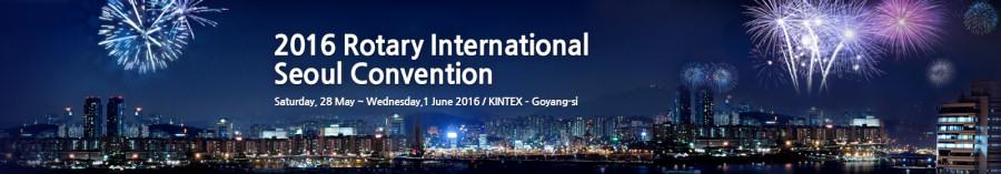 2016-Rotary-International-Comvention-900